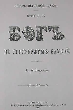 Учебники Для Офицеров Царской Армии